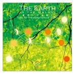 �ϡ���ˡ��٥� The Earth in the Galaxy�ʥ� ������ ���� �� ����饯������