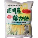 桜井食品   国内産 薄力粉 500g