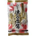 ムソー  国内産特別栽培大豆にがり凍み豆腐 さいの目 50g