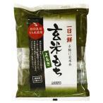 ムソー   玄米もち・よもぎ(特別栽培米使用) 315g(7個)