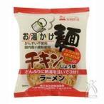 創健社 お湯かけ麺 チキン醤油ラーメン(75g)