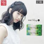 【送料無料!】ネオサイトワンデーリングUV(30枚入) ×2箱 カラコン