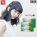【送料無料!】ネオサイトワンデーリングUV(30枚入) ×4箱 カラコン