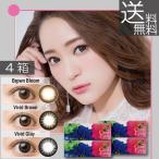 ワンデーキャラアイ(30枚入) ×4箱 カラコン エスパル カラコン