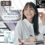【送料無料】コンタクトレンズ ワンデーリフレアモイスチャー  1day Refrear Moisture 38 ×2箱(1箱30枚入) コンタクト