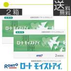 【送料無料】ロート モイストアイ乱視用(6枚入)×2箱、ソフトワンモイスト(500ml)×2本(セット)