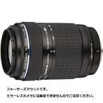 中古 1年保証 美品 OLYMPUS 超望遠 ZUIKO DIGITAL ED 70-300mm F4-5.6
