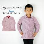 シャツ 男の子 キッズ 男児 男子 Boy's 錨プリント ストライプシャツ