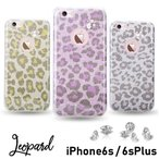 ショッピングレオパード レオパード柄ラメ入り iPhone6s/6 ケース ヒョウ柄 iPhone6/6s Plusケース 360度全面保護スマホケース