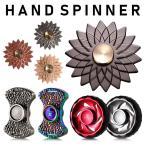 おもちゃ ハンドスピナー 指のこま 高速回転 スピン ストレス解消グッズ 集中力向上