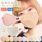 マスク 50枚 在庫あり 箱 子供用 大人用 使い捨てマスク 不織布 3層構造 飛沫防止 99%カット 不織布マスク 大人用 男女兼用 ウイルス対策 花粉対策