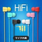 イヤホン ステレオ イヤホン本体 高音質 マイク リモコン カナル型 L字 カナルイヤホン 軽量 重低音 スマホ iPhone iPod Android