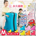 スーツケース mサイズ 子どもが乗れる キャリーバッグ 子供用 かわいい キャリーケース 子供キャリー 軽量 大容量 旅行かばん 冬休み お正月 帰省 海外 国内