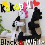 KOKOPELL Black&White-ココペリ-ブラック&ホワイト(金運アップ,幸せを運ぶ聖なる精霊,,恋愛運祈願マスコット,祈願ストラップ)