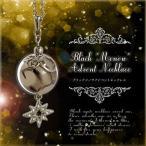 ブラックメノウアドベントネックレス (龍紋メノウ,手作り,パワーストーン,魔除け石,幸せを掴む)