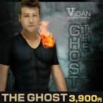 新庄剛志プロデュース発熱式加圧シャツ「VIDAN THE GHOST -Black-」(ビダンザゴースト メンズ 発汗加圧シャツ )