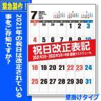 2018年卓上セント・フォースカレンダー (12人の美人キャスター テレビ局朝の顔 A5版 14枚)