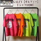 GALFY「ガルフィー」Tシャツ182007(メンズ レディース 男女兼用 半袖 ドッグマーク 犬 ストリート ヒップホップ系 ヤンキー 渋谷)