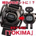 古董手表 - ロボットに変形する腕時計【TOKIMA(トキマ)】(ロボット型リストウォッチ,変形ギミック,超合金,村上克司,庵野秀明)