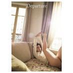 小池里奈写真集「Departure」