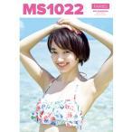 下村実生写真集「MS1022」 (5か月連続フェアリーズ全メンバーソロ写真集リリース第三弾 アイドル 雑誌 Seventeenモデル)