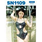 野元空写真集「SN1109」 (5か月連続フェアリーズ全メンバーソロ写真集リリース第4弾 アイドル 水着 1st ファースト フォトブック)