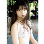 牧野真莉愛写真集「マリア17歳」(モーニング娘。フォトブック メイキングDVD付き 結成20周年イヤー グラビア アイドル タレント
