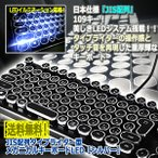 JIS配列タイプライター型メカニカルキーボードLED[シルバー](Windows USB LEDイルミネーション ライティング 日本仕様 レトロ PC)