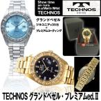 送料無料TECHNOS「テクノス」グランドベゼル・プレミアムed.?(メンズ,ウォッチ,腕時計,ジルコニア35石,プレミアムコーティング,日本製クォーツ,3気圧防水)