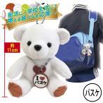 部活ベアマスコット(クマ,学校,キーホルダー,カバンに,バッグに,足の裏がボール柄)