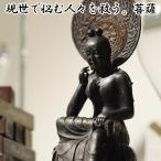 仏像「菩薩半跏像」 (送料無料,卓上ミニ仏像,仏像フィギュア,手のひらサイズ,ミニ仏像,ポリストーン,TanaCocoro,掌)