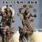 送料無料仏像「雷神」(卓上ミニ仏像,阿修羅像,仏像フィギュア,手のひらサイズ,ミニ仏像,ポリストーン,TanaCocoro,掌)