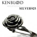 送料無料KENBLOODブローチ「KP-454」 (ケンブラッド,シルバー925,指輪,アクセサリー,ローズ,薔薇,バラ,SILVER925,ストリート)