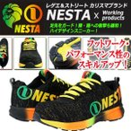 NESTA[ネスタ]デザインセーフティースニーカー(ゴールドラメxブラック)(ワークウェア ファッション 安全靴 パフォーマンス フットワーク)