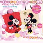 ミッキー&ミニーぬいぐるみボアトートバッグ(ディズニー,DISNEY,Disney,Mickey,Minnie,レディース,バッグ,カバン,鞄)