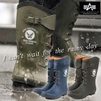 ALPHAミリタリーレインブーツ(アルファインダストリーズ,メンズ,長靴,レインシューズ,雨,雪,走れるレインブーツ,スノーブーツ)