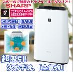 送料無料!SHARPプラズマクラスター7000「KC-F40」(加湿空気清浄機,シャープ製,超吸引,約11畳対応,ウィルス除去,花粉除去,カビ除去)