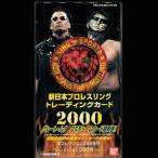 新日本プロレスリングトレーディングカード2000「1BOX(320枚入)セット」