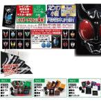 「ライダーアイコン」4種!+スピンオフ小説『特装本』4冊!限定BOX