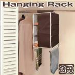 プラスワンハンギングラック3段(吊り下げ,収納ラック,クローゼット収納,ハンガーラック,吊るす,収納ケース,衣装ケース,押し入れ収納,省スペース)