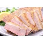 無添加 さいぼし 馬肉の燻製 バラ 100g 西野食品センター