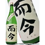 而今 特別純米 おりがらみ生 1800ml 木屋正酒造