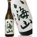 八海山 純米吟醸 1800ml 八海醸造