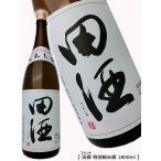 田酒 特別純米酒 1800ml 西田酒造店