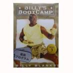 ビリーズブートキャンプ DISC 3 腹筋プログラム 日本語字幕版  エクササイズダイエット DVD