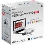 【中古】 PlayStation3 HDDレコーダーパック 320GB クラシック・ホワイト (CEJH-10016)  PS3