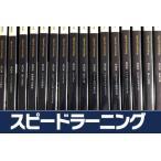 ���ԡ��ɥ顼�˥� �Ѹ� ����� ��16�� ��17��-32���� CD 32�祻 �å� �Ѳ��� [���]