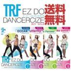 TRF イージー・ドゥ・ダンササイズ EZ DO DANCERCIZE avex Special Edition DISC4枚セット 東方神起/倖田來未/TRF/globe エクササイズDVD