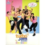 [送料無料] ターボ・ジャム ベーシックセット メリハリボディプログラム DVD2枚組 turbo jam ダイエットDVD