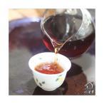 中国茶 黒茶 雲南プーアル茶膏 御香君 24袋入缶